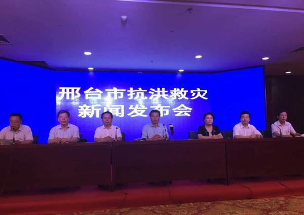 邢台市市长向全社会道歉:对抗洪中工作不力的