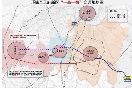 ↑交通规划图