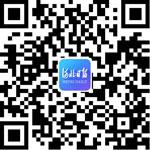 河北省教育厅30项政务服务事项办理地址变更